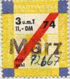 Schüler-Monatsmarke März 1974 (Scan: G.Wenzl)